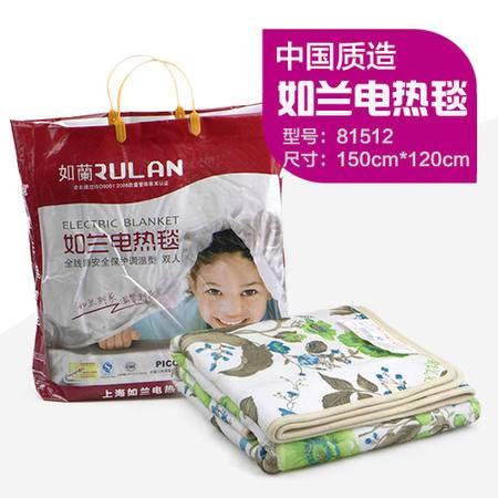 中国质造如兰全线路安全保护调温型印花单人电热毯81512  150*120 花型随机