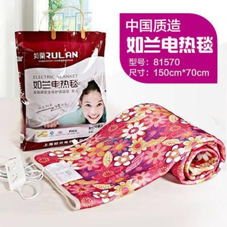 中国质造如兰全线路安全保护调温型印花单人电热毯81570  150*70 花型随机