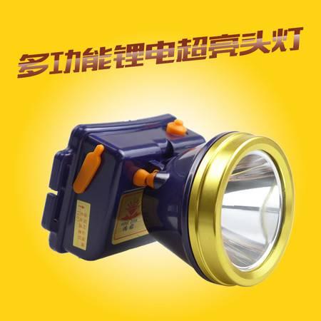 鸿钻多功能锂电超亮头灯远射充电超亮头戴式手电筒矿灯夜钓户外钓鱼头灯 5208