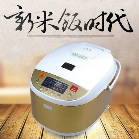 佳佳恋智能电饭煲CFXB50-90H  5.0L香槟金色 预约定时柴火饭多功能电锅中国质造包邮