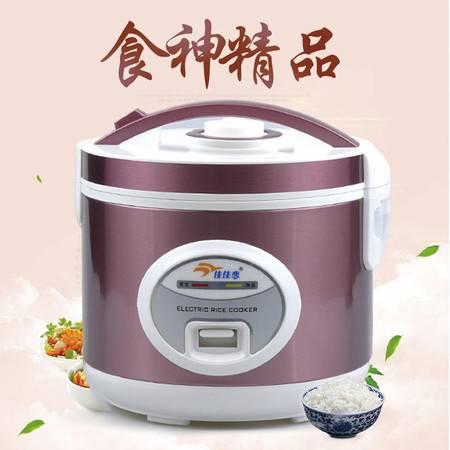 佳佳恋自动电饭煲CFXB30-50X  3.0L玫瑰红色 中国质造家用不粘电饭锅全自动包邮