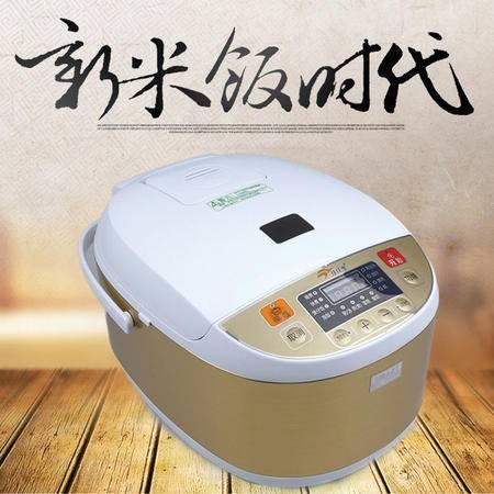 佳佳恋智能电饭煲CFXB40-70H  4.0L香槟金色 预约定时柴火饭多功能电锅中国质造包邮
