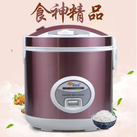 佳佳恋自动电饭煲CFXB60-100C  6.0L玫瑰红色 中国质造家用不粘电饭锅全自动包邮