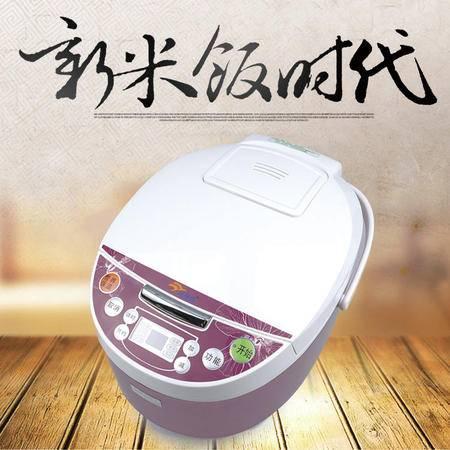 佳佳恋智能电饭煲CFXB40-70F  4.0L玫瑰红色 预约定时柴火饭多功能电锅中国质造包邮