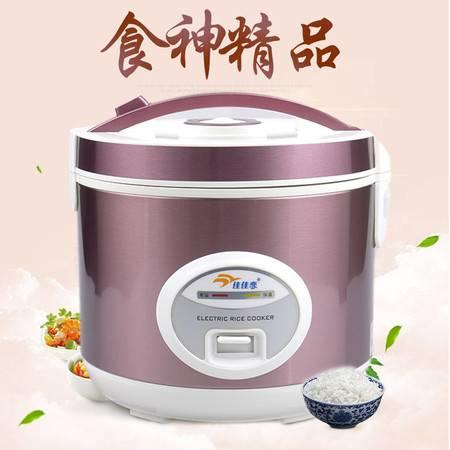 佳佳恋自动电饭煲CFXB40-70X  4.0L玫瑰红色 中国质造家用不粘电饭锅全自动包邮