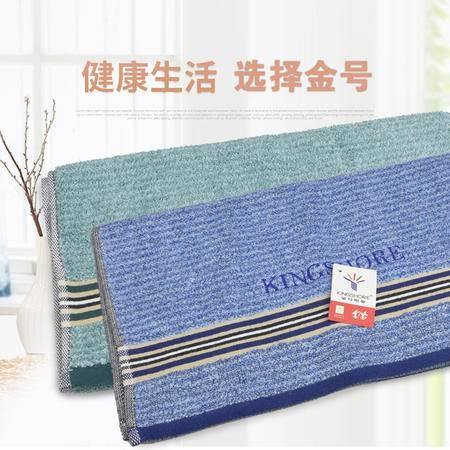 金号A060H面巾 78*34cm/条 颜色随机 纯棉洁面巾擦手巾擦身巾毛巾