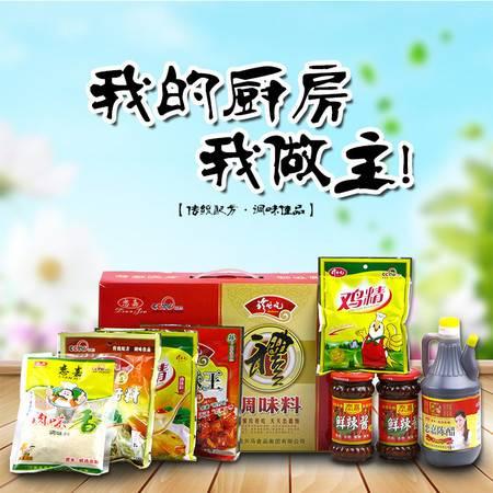 【仅限新乡地区销售】恋嘉 调味料大礼包(肉味香调味料+包子饺子料+鸡精200克+鸡精100克+肉味王