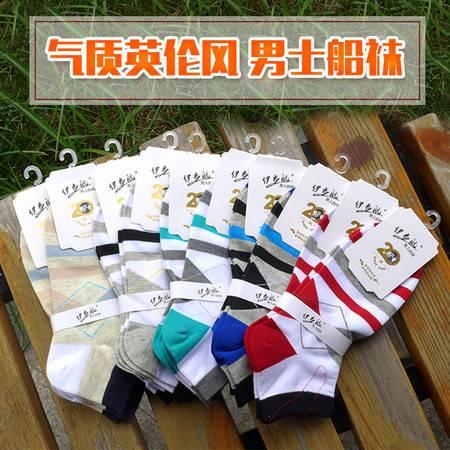 伊步航男袜 时尚运动男袜 短筒袜 防臭吸汗 006 十双超值装