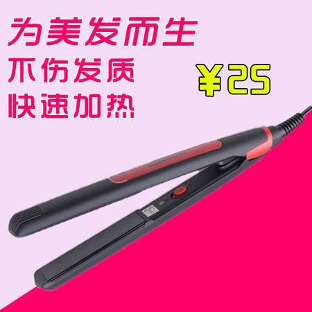宏翔 时尚美容烫发器30W HX-2138 空气刘海神器梨花头内扣不伤发烫发器 自然大卷发