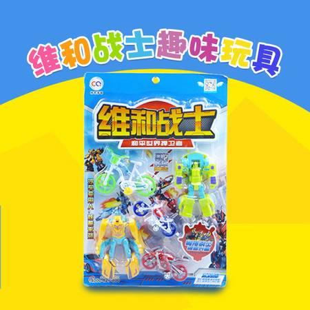 传奇糖玩维和战士儿童趣味玩具回力变形玩具9523