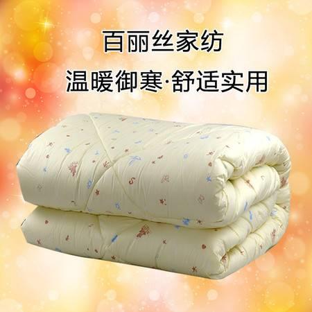【仅限新乡地区销售】百丽丝家纺 春秋被子舒适涤纶冬被丝棉被空调被单双人丽丝220*240cm被芯
