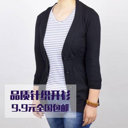 辉杰收腰针织开衫 秋款外搭韩版修身显瘦包邮均码