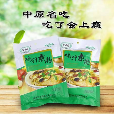 宏丰园 鸡汁素肠香辣素肠 220克*2袋滑县特产中国著名品牌清真食品 开口即食下酒小菜 儿时的味道
