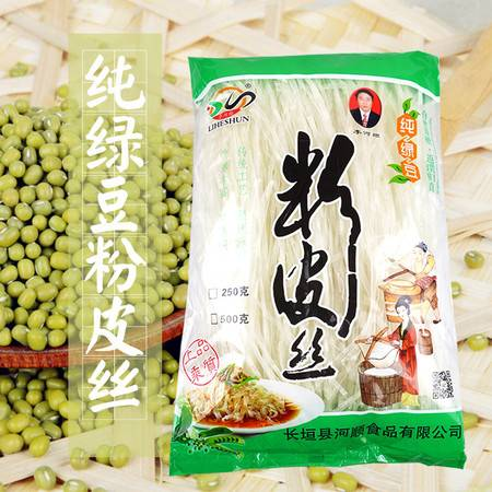 李河顺 纯绿豆粉皮粉条 500克*1袋 中国烹饪之乡长垣特产纯绿豆粉皮 纯手工制作,无任何添加凉拌