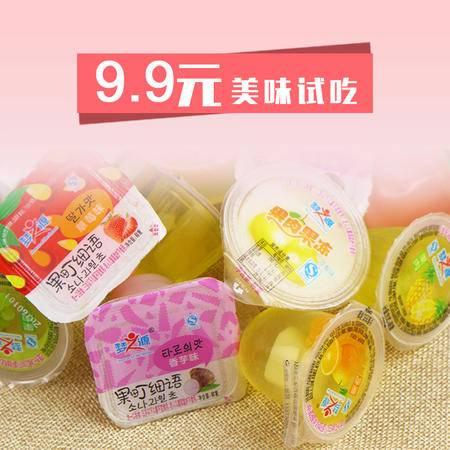 【限河南销售】梦之缘散装水果小果冻500克装儿童零食布丁