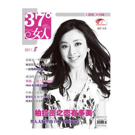 37°女人 月刊 24-53