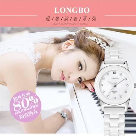 longbo时尚女士手表石英表防水 陶瓷手表学生手表韩版简约手链表