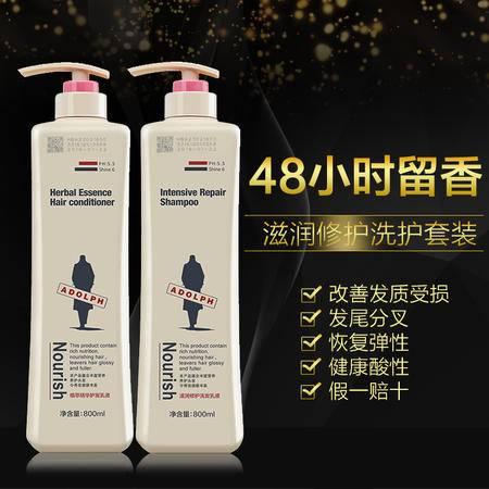 阿道夫 植萃精华护发乳液800ml+滋润修护洗发乳液800ml