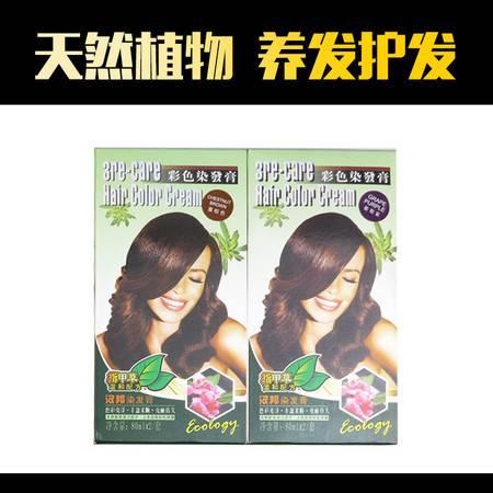 昌義生态彩色染发膏80ml*2纯植物染发遮白发不伤发染发剂包邮