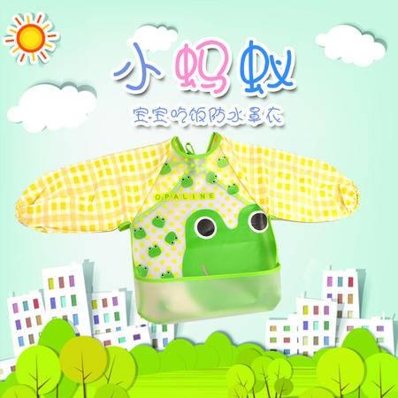 小蚂蚁宝宝吃饭防水罩衣儿童围兜兜吃饭衣长袖罩衣围裙透气画画衣Y0832(规格100)