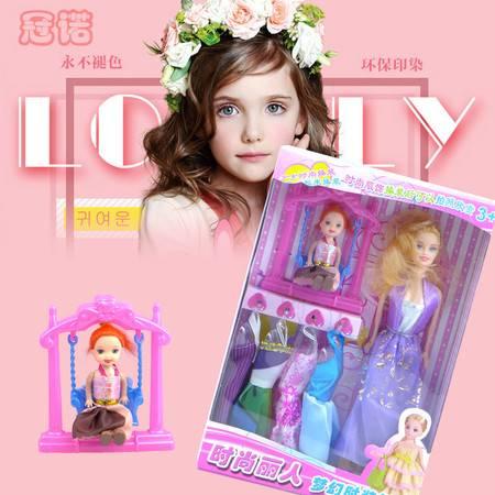 诚辉玩具时尚丽人梦幻时装舞台女孩换装游戏玩具芭比娃娃玩具女孩儿生日礼物821