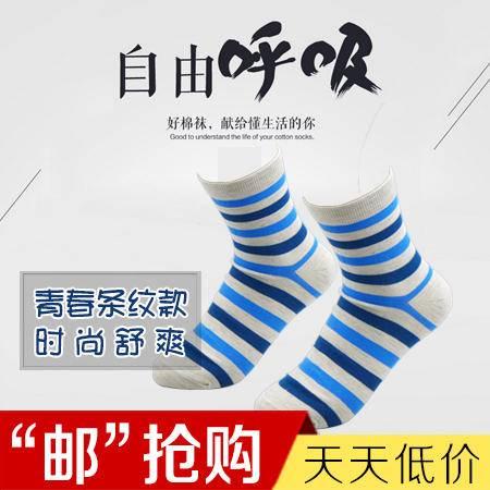 紫洋精品男款时尚条纹均码棉袜防臭透气运动袜中筒袜 两双装随机发货