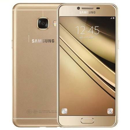 【仅限新乡地区销售】三星 Galaxy C5 智能4G手机 双卡双待 全网通 移动联通电信标配 高配