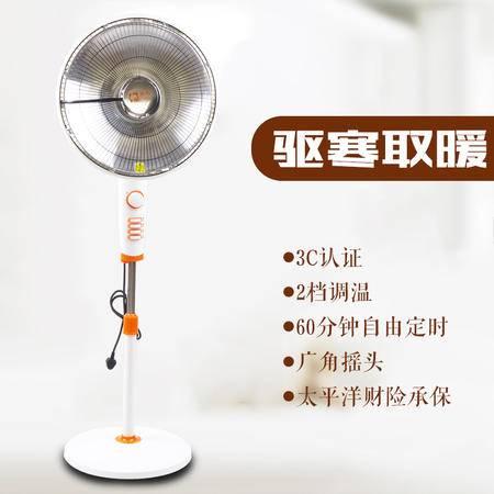 【邮乐新乡馆】骆驼远红外取暖器NSB-100L(QL1622)落地式取暖器家用办公用静音节能升降摇头