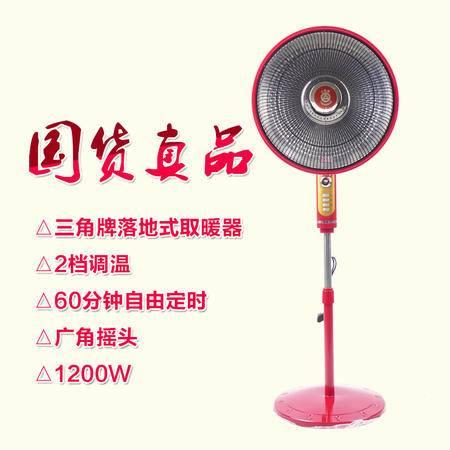 【仅限新乡地区销售】三角牌落地式电暖器DNQ-120-L(5)取暖器家用办公用静音节能升降摇头电热扇