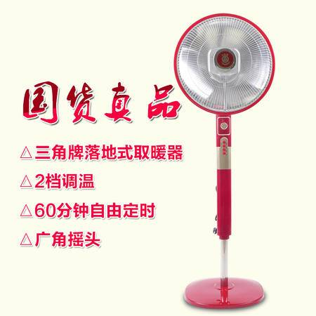 【邮乐新乡馆】三角牌落地式电暖器DNQ-100-L(3)家用办公用静音节能升降摇头电热扇烤火炉暖风机