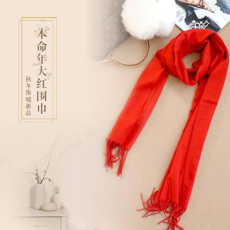 【邮乐新乡馆】蓝天本命年大红围巾 民族风大红色围巾本命年亲子保暖长款围巾披肩两用