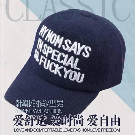 【邮乐新乡馆】男式中老年鸭舌帽均码随机发货 冬季加厚爸爸帽男帽