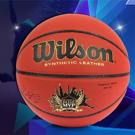 【邮乐新乡馆】威尔胜Wilson官方正品篮球WTB284G超软吸湿经典版 高级材质男女青少年运动篮球