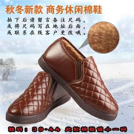 2015冬季新款皮方格pu皮面男士休闲棉鞋 保暖鞋 保健鞋
