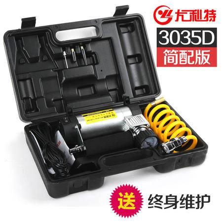正品尤利特3036/3035 车载充气泵便携式汽车用轮胎打气泵电动12V