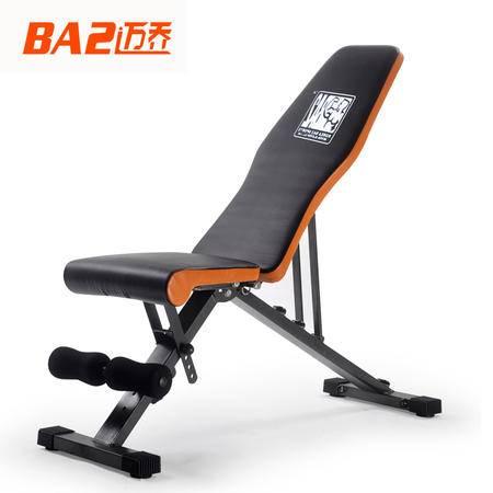 迈乔家用运动健身器材仰卧起坐健腹板仰卧板小飞鸟哑铃凳腹肌板