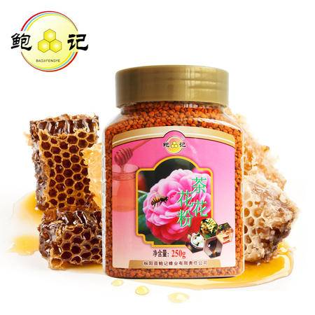 鲍记蜂蜜旗舰店天然茶花粉手工精选蜂花粉99%纯度250克