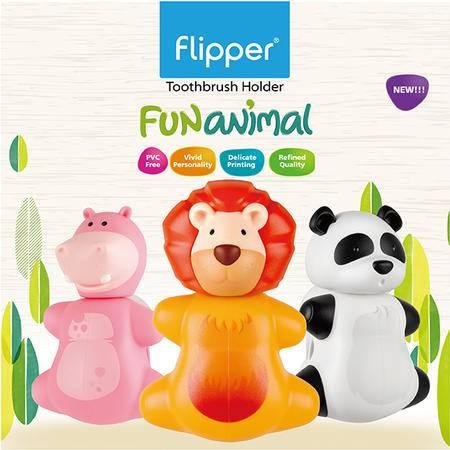 Flipper专利设计牙刷架Animal动物系列 狮子河马熊猫3只装马来西亚原装进口