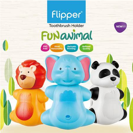 Flipper专利设计牙刷架Animal动物系列 大象狮子熊猫3只装马来西亚原装进口