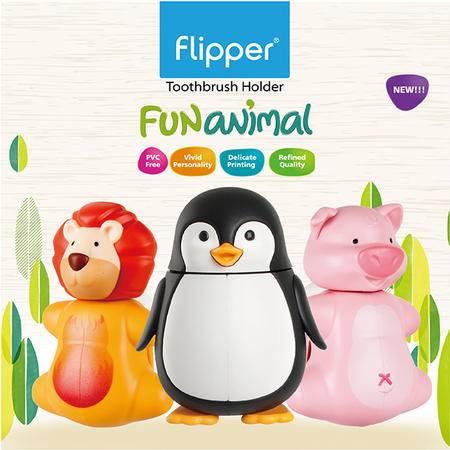 Flipper专利设计牙刷架Animal动物系列 企鹅狮子萌猪3只装马来西亚原装进口