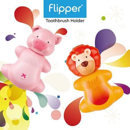 Flipper专利设计牙刷架Animal动物系列 狮子萌猪2只装马来西亚原装进口