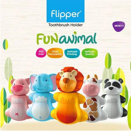 Flipper专利设计牙刷架Animal动物系列 大象狮子萌猪奶牛熊猫5只装马来西亚原装进口