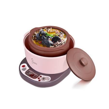 爆款产品 荣事达 电炖锅DZ08E(H)紫砂隔水煮粥煲汤锅电炖盅迷你