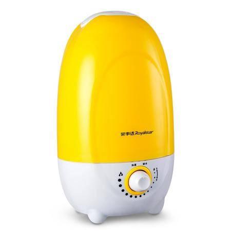 荣事达 加湿器RS-V25J家用超静音空气净化器