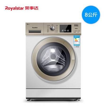 荣事达 洗衣机RG-8010BS家用全自动滚筒洗衣机