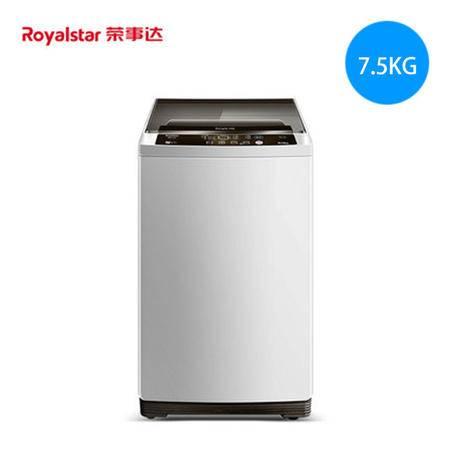 荣事达 洗衣机RB7505XS家用电脑全自动省水洗衣机