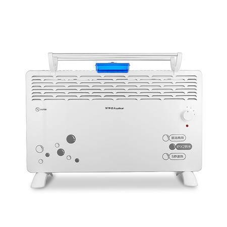 荣事达 取暖器XH-21欧式对流式家庭,办公室,卧室超静音电暖器