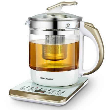 荣事达养生壶YSH1875全自动加厚玻璃多功能电煮茶壶煎药壶中药壶
