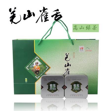 雀舌茶叶羌笛羌山雀舌2016明前新茶绿茶北川高山苔子茶150g礼盒装