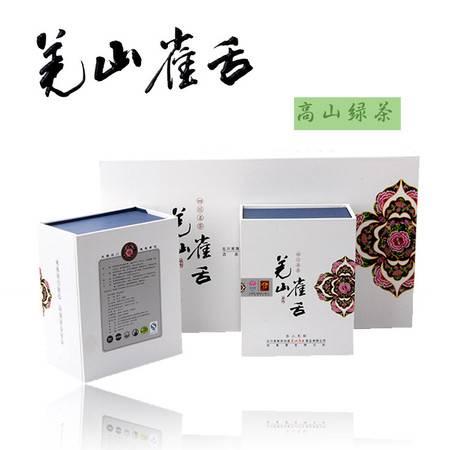 雀舌茶叶四川北川特产羌山雀舌2016年明前新茶210g礼盒装